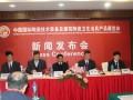 """5月广州陶瓷展主办权纷争解决 建材、轻工从此""""各自主办、隔年举办"""""""